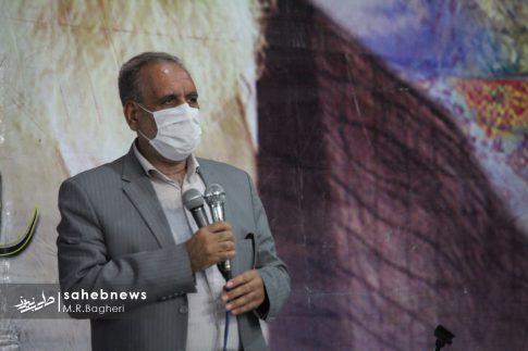 فرماندار اصفهان