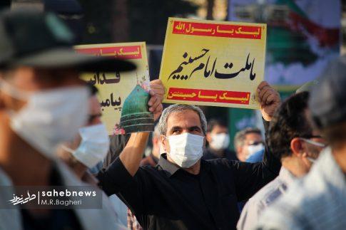 اجتماع مردم اصفهان (1)