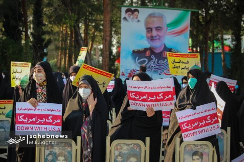 اجتماع مردم اصفهان (12)