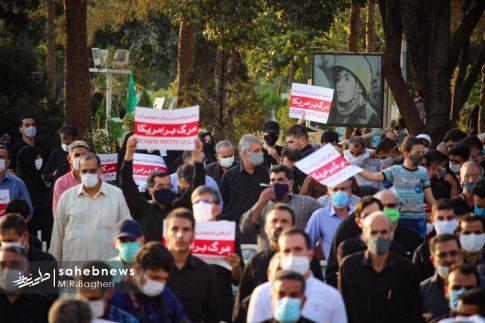 اجتماع مردم اصفهان (20)