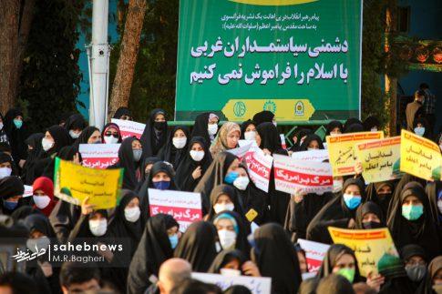 اجتماع مردم اصفهان (21)