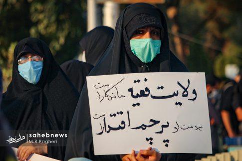 اجتماع مردم اصفهان (24)