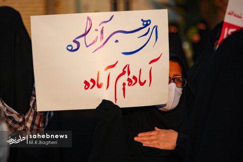 اجتماع مردم اصفهان (27)