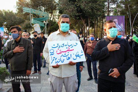 اجتماع مردم اصفهان (28)