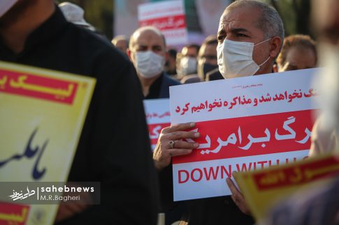 اجتماع مردم اصفهان (8)
