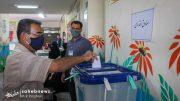 انتخابات لنجان (14)