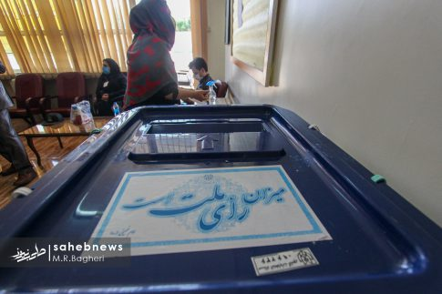 انتخابات لنجان (25)