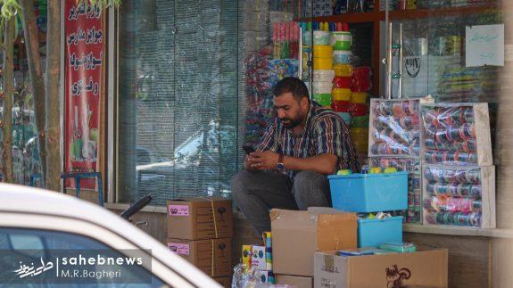 بازار مهر اصفهان (19)