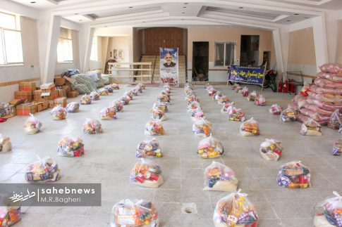 کمک مؤمنانه اصفهان (11)
