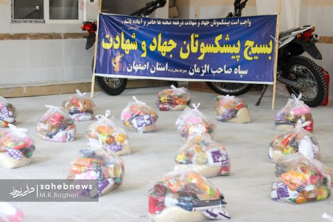 کمک مؤمنانه اصفهان (7)
