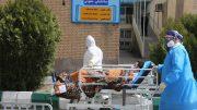 شیوع کرونا در اصفهان