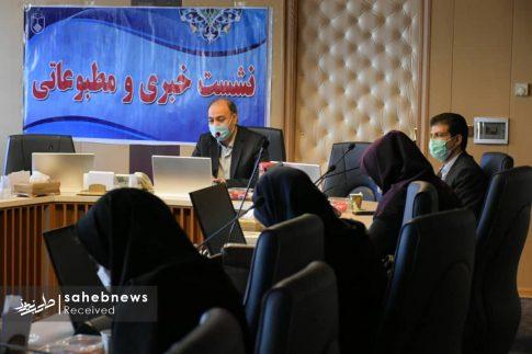نشست خبری کرونا اصفهان (14)