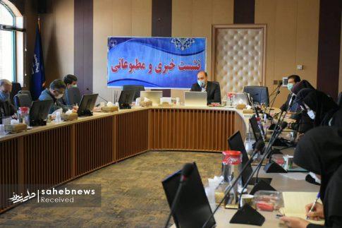 نشست خبری کرونا اصفهان (4)