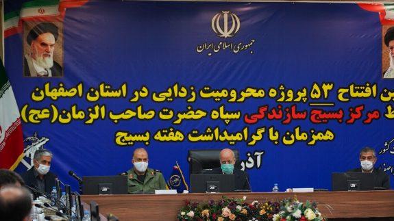 افتتاح-53-پروژه-محرومیت-زدایی-بسیج-سازندگی-اصفهان-13