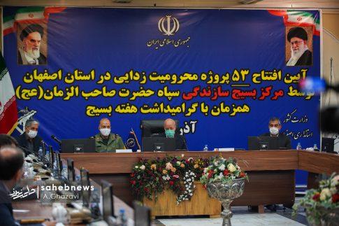افتتاح 53 پروژه محرومیت زدایی بسیج سازندگی اصفهان (13)