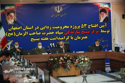 افتتاح 53 پروژه محرومیت زدایی بسیج سازندگی اصفهان (17)