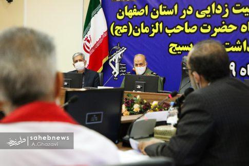 افتتاح 53 پروژه محرومیت زدایی بسیج سازندگی اصفهان (26)