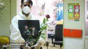 بیمارستان الزهرا (س) (2)