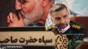 سرهنگ علی پیمان صفت بسیج فرهنگیان اصفهان