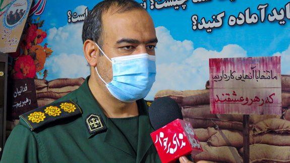 سرهنگ محمد شفیعی فرمانده سپاه برخوار
