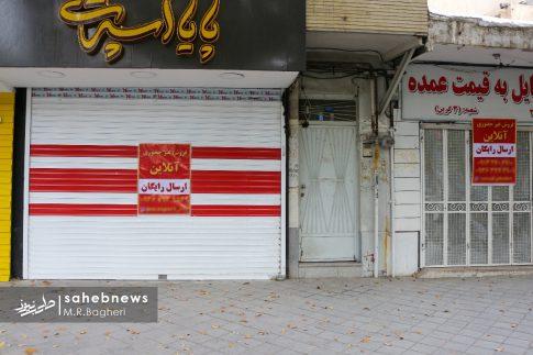 محدودیت های کرونایی در اصفهان (1)