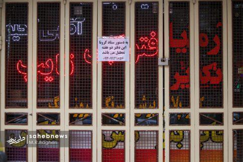 محدودیت های کرونایی در اصفهان (2)