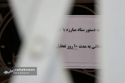 محدودیت های کرونایی در اصفهان (6)