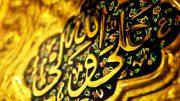 كلياتي-درباره-فضایل-امام-علی-علیه-السلام