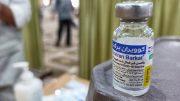 واکسن+برکت